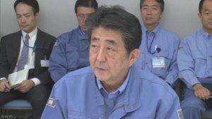 安倍视察台风灾区 拟拨款五千亿日元用于重建