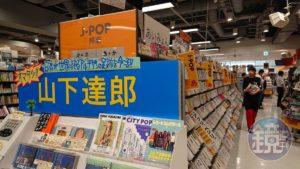 【日本淘儿求生术(下)】年办近8000场活动让唱片行成为最棒的音乐情报交流所
