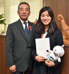中国学生获日本大间町任命 致力网上推介旅游