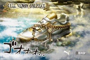 《海贼王》与运动品牌PUMA推出联名合作运动鞋
