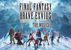 「FINAL FANTASY BRAVE EXVIUS」音乐剧将于2020年3月上演