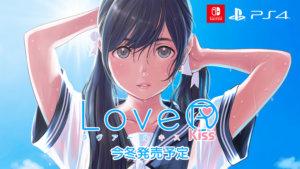 游戏《LoveR Kiss》将于冬季发售