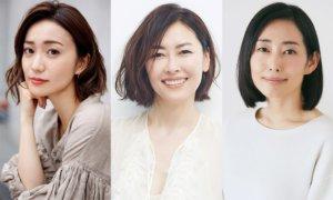 中山美穗·大岛优子·木村多江首次同台合作出演成人剧