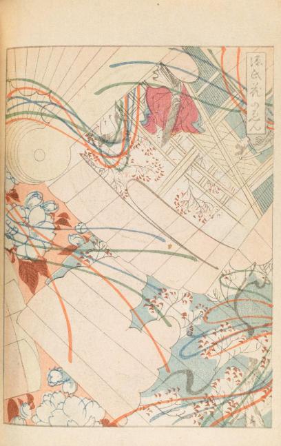明治時代刊行の美しい図案集「美術海」、驚きの無料ダウンロード【連載:アキラの着目】