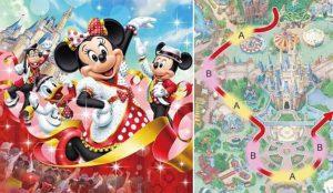 东京迪士尼乐园:Very Very Minnie!