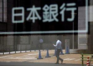日本债市:公债收益率触及数月高位,受美中贸易协议消息提振