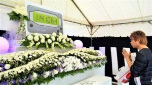 日本「BB扣」正式走入坟墓!最后讯息…1141064