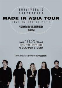 称霸世界!亚洲制造!!日本摇滚指标