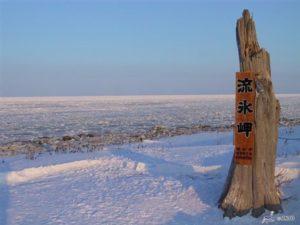 日本北海道流冰这样玩!北海道破冰船体验懒人包