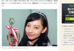 「最可爱女高中生」名单出炉!日网友失望:少子化影响大…