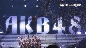 从AKB48毕业!阿部玛利亚:想成为在台最受欢迎日本人