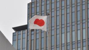日本数据:10月东京核心CPI增幅不及预期,央行仍面临扩大刺激压力