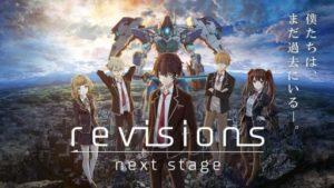 延续动画版剧情展开全新战斗!战略动画RPG《revisions next stage》最新宣传影片公开