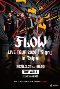 日本人气乐团FLOW《火影忍者疾风传》「Sign」Spotify突破2000万次点播,2020年台北专场再开!!