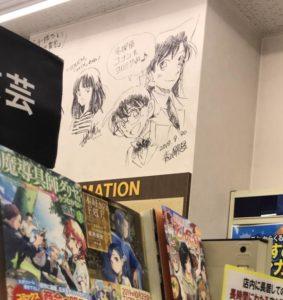 漫画家岛本和彦在推特发难「我家的书店被人闯入涂鸦啦!」,事情的真相究竟是…?