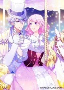 魔法与恋爱的奇幻旅程!女性向恋爱冒险《幻想Manege》日本发售日决定