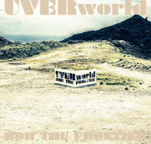UVERworld演唱《七大罪众神的逆鳞》主题曲「ROB THE FRONTIER」,短版MV公开!!
