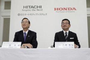 快讯:日立将向汽车零部件新公司出资66%