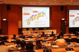 台日防灾技术交流研讨会(2) (图)