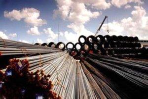 因中国反对钢铁产能过剩全球论坛不再续办