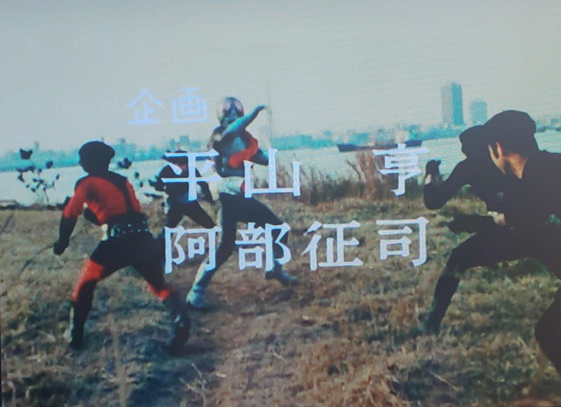 今ではありえない!続100名城・品川台場での仮面ライダー格闘シーン【連載:アキラの着目】