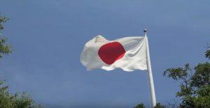 详讯:日本政府将加强限制外资对日企出资
