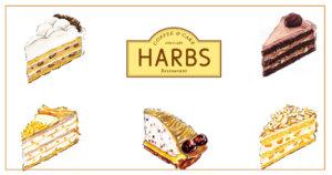 日本必吃HARBS「2019 栗子季蛋糕」6选光是想像就会流口水,