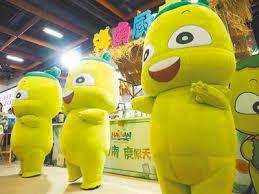 """波波椰向熊本熊学习""""吉祥物经济"""""""