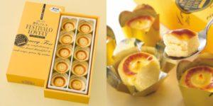 FESTIVALO 「番薯轻乳酪蛋糕LOVELY」