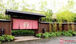 【山鹿市】花富亭:秘境感十足!充满古典气息的日式温泉旅馆