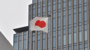 快讯:日本2019上半年度贸易收支呈现逆差