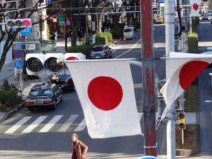 """日本8月景气动向指数回落 形势评估降为""""恶化"""""""