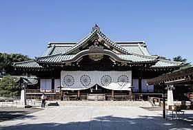 快讯:安倍首相向靖国神社供奉供品