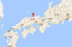 行销台南市府团队赴鸟取县参访