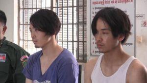 两名在柬日本男子谋杀罪名成立 分别被判处10年和13年徒刑