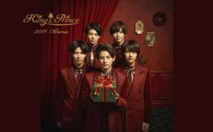 与平野紫耀共度圣诞节,King & Prince限定商品只有日本小七才买得到!