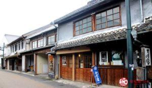 【山鹿市】米米惣门导览之旅:吃煎饼、喝清酒、深度逛老街!