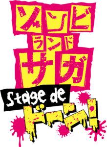 《佐贺偶像是传奇》2020年春上演舞台剧