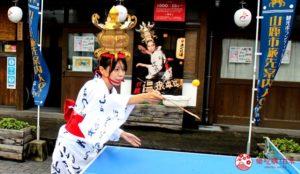 【山鹿市】灯笼温泉桌球:拍出有趣美照吧!