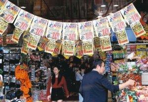调涨消费税效应日本上月零售销售增逾9%