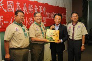 日本童军代表拜会翁章梁明年嘉县与日本高中童军互访