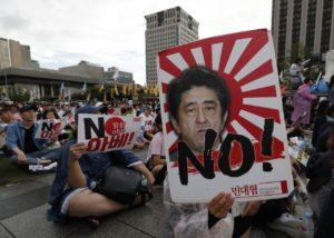 日韩贸易战未了日不爽南韩找东京奥运麻烦