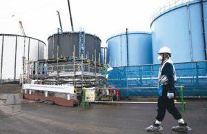 废核日本电业、核能业恐倒一堆