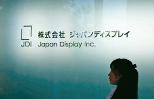 LCD还能再战JDI可能2021年之后才投入OLED生产