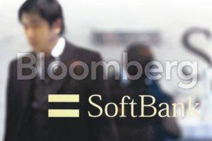 软银规划新服务10美元可买IPO股