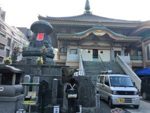真性寺(江户六地藏)