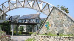 永续能源之路/日企打造智慧城节能减碳能源零消耗