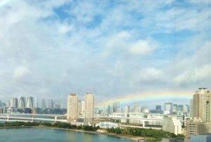 德仁天皇即位出现吉兆雨后现彩虹连富士山都有奇景