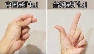 陆台旅客怎么分?日本Youtuber精辟分析两方差异