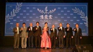 软银金融落地台湾顶藏家酒藏迈向世界